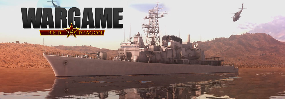 Wargame: Red Dragon выйдет 25 апреля
